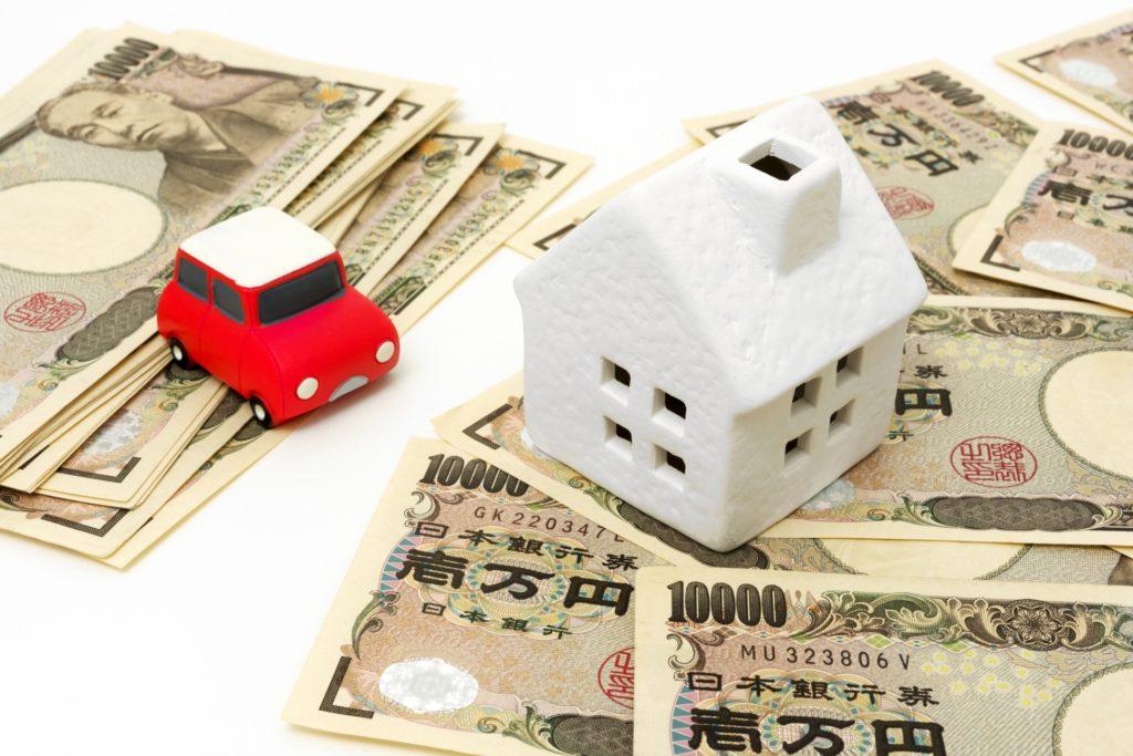 不動産売却にかかる仲介手数料等の費用相場や費用を安く抑える方法について