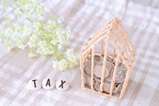 相続した家を売るときにかかる税金とは?費用相場も紹介!